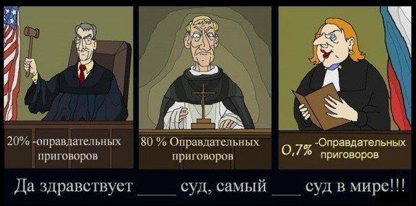 Демотиваторы - Скоро лето