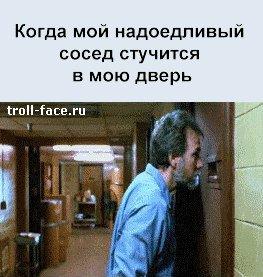 TrollFace - логика детей