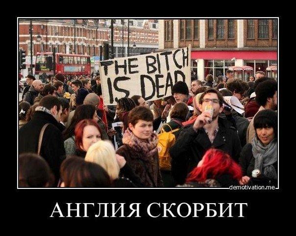 Почему Горбачёв всё ещё жив? - прикольные демотиваторы
