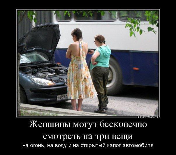 Почему Горбачёв всё ещё жив ...: xaxa-net.ru/demotivatori/500-pochemu-gorbachev-vse-esche-zhiv...