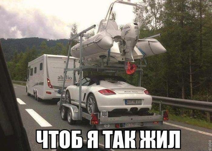 Прикольные картинки на автомобильную тему