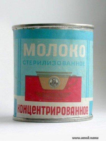 Ностальгия по СССР - фото старых вещей
