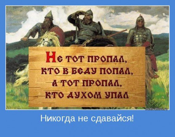 Почта России - новые демотиваторы