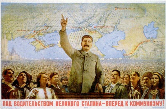 Обработайте фото пожалуйста - Иосиф Сталин