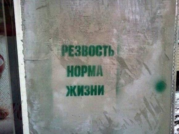 Народный юмор - сборник смешных картинок