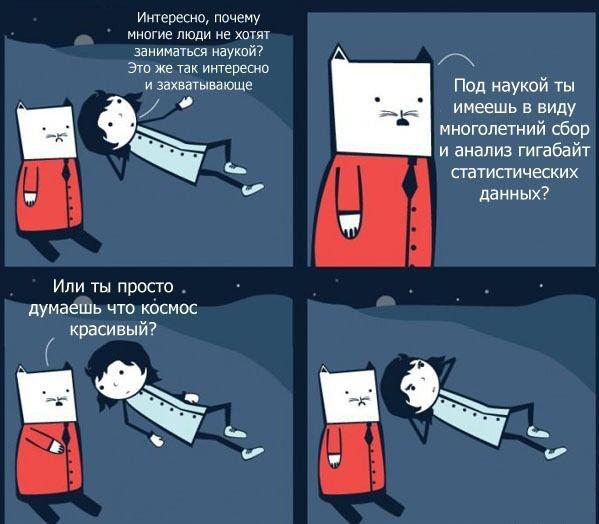 ТП - комиксы