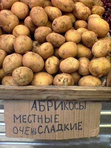 Реклама в Узбекистане - это жесть...