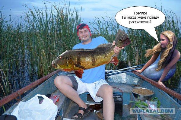 Фотожабы про рыбалку