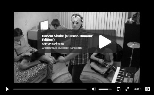Harlem Shake (Russian Humour Edition)