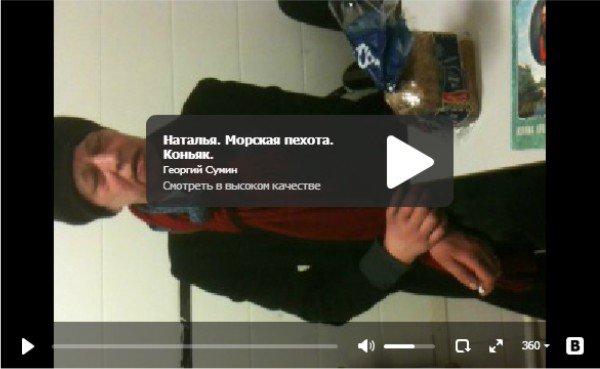 Наталья морская пехота - Коньяк