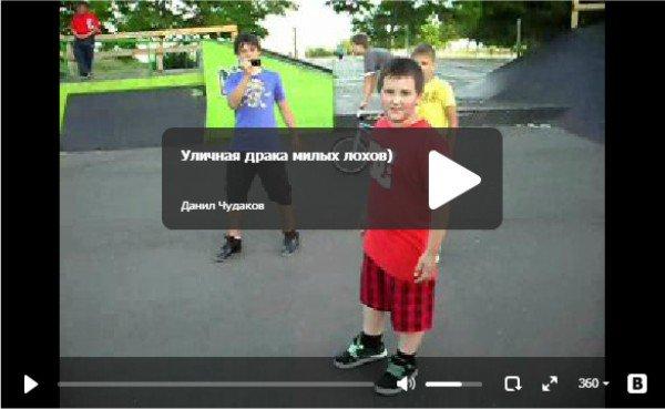 Драка мелких лохов - прикольное видео