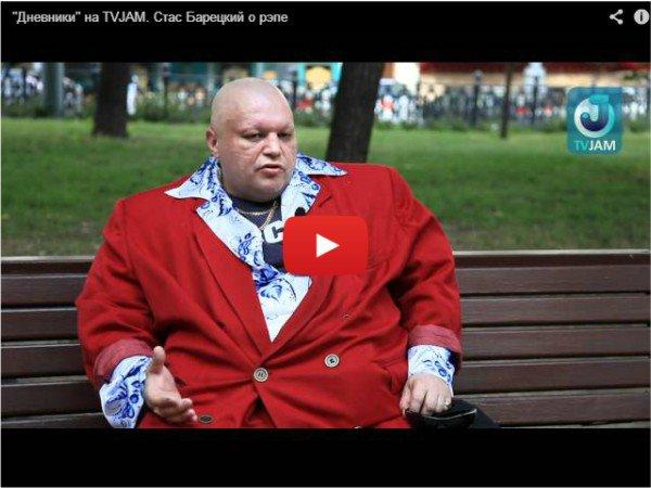 О Басте и Гуфе - Стас Михайлов разъяснил