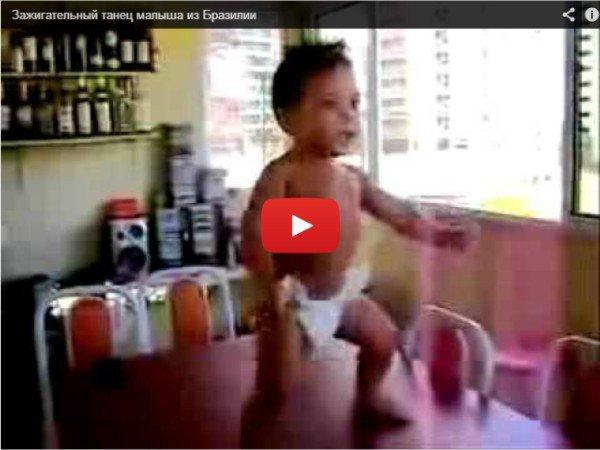Танец парнишки на столе - прикольное видео