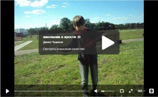 Школьник в ярости - смешное видео