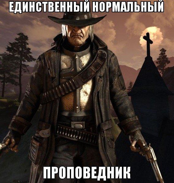 Комиксы и мемы про современные игры