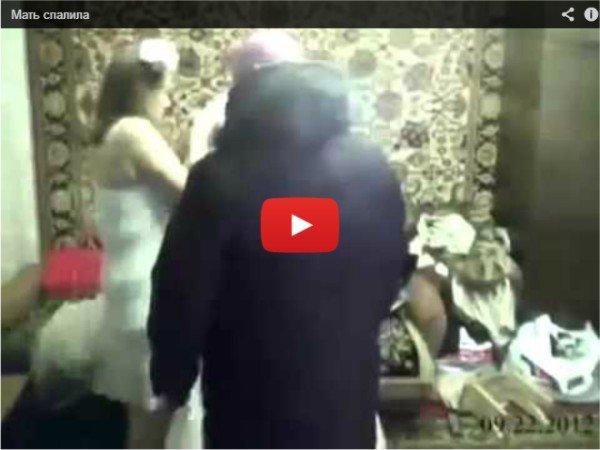 Мать спалила - видео про придурков