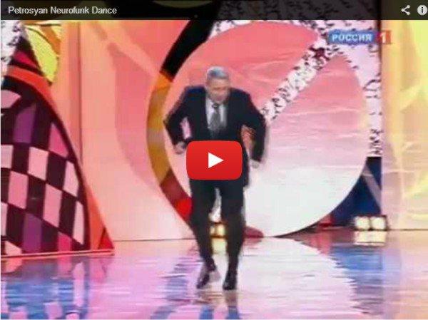 Петросян танцует - версия МДК