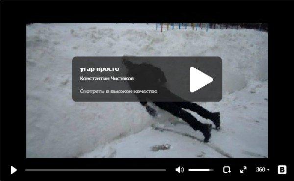 Нырнул в снег - пацаны прикалываются