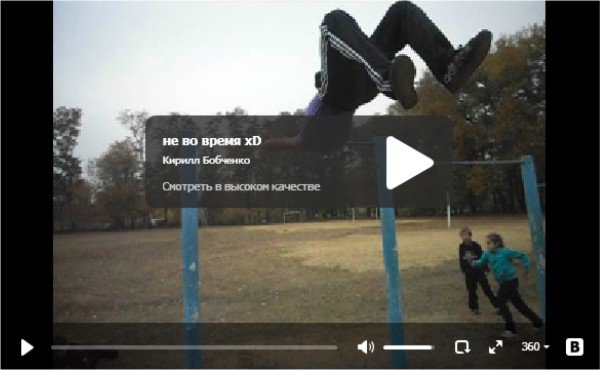 На турнике - смешное видео