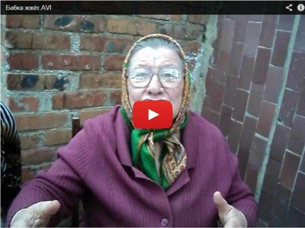 Бабка приколистка - прикольное видео про бабушку