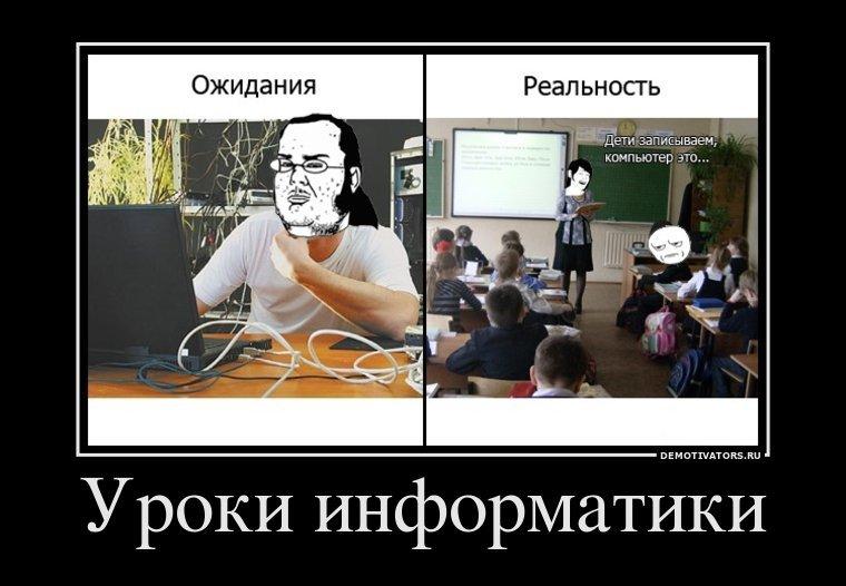 картинки смешные про школу