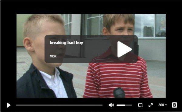 Тупое интервью