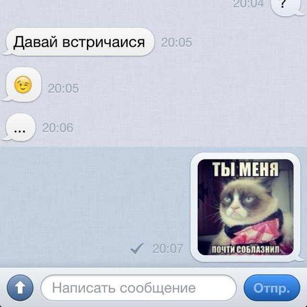 Ой, SMS'ка - прикольные сообщения