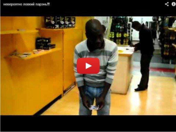 Невероятно ловкий парень - смотрим прикольное видео