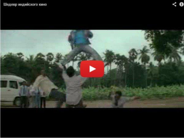 Шедевр индийского кино - Прикольный отрывок из фильма