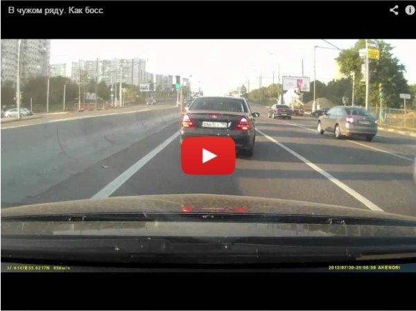 Царь дороги - прикольное автомобильное видео