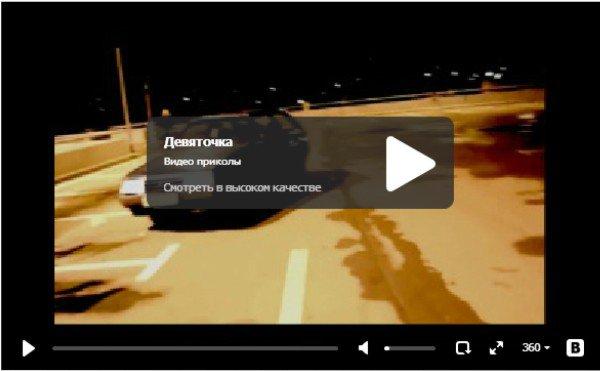Жигули - прикольное видео про авто