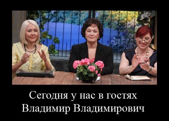 Путин развёлся! - прикольные картинки про развод