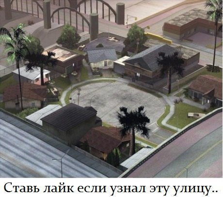 Приколы про SAMP и GTA San Andreas