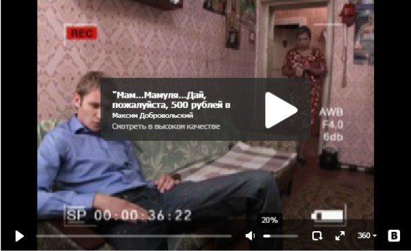 Пятьсот рублей - Реальные пацаны