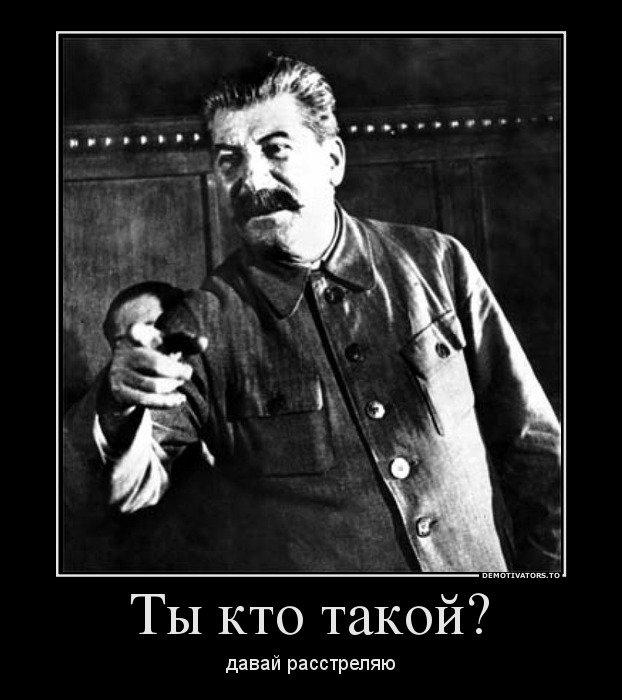 скачать игру про сталина - фото 8