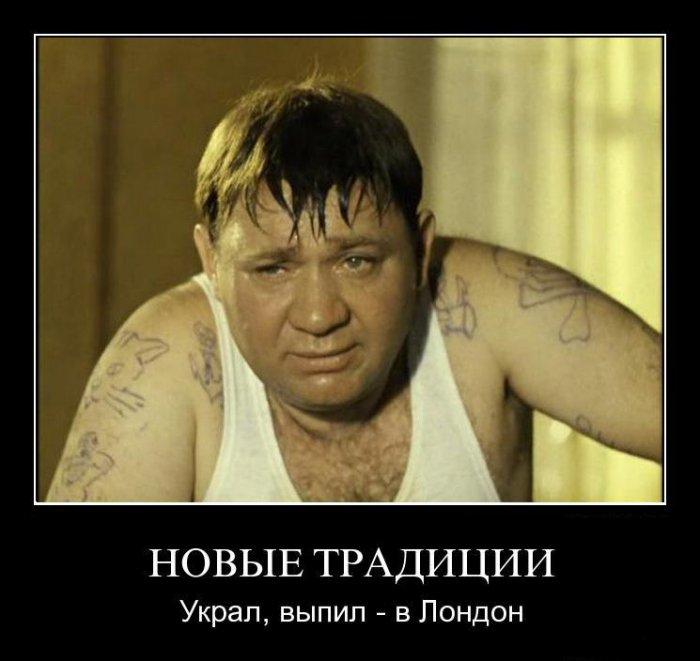 День России - новые демотиваторы