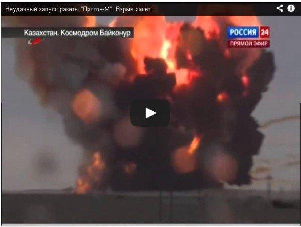 На Байконуре бомбануло - прикольное видео