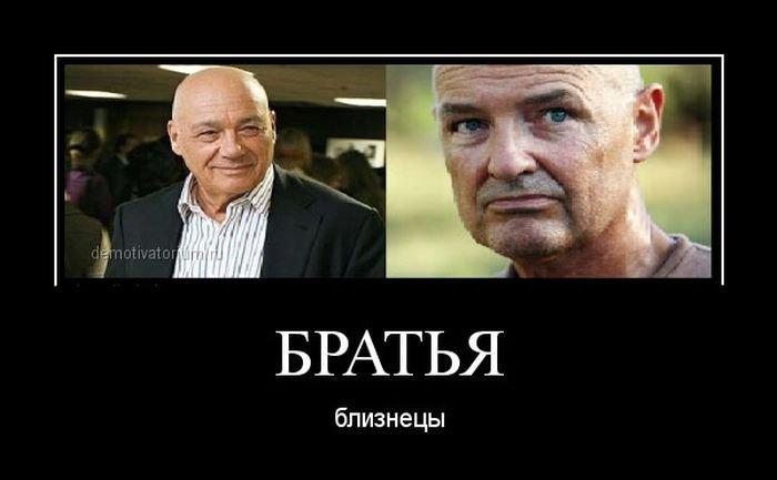 Демотиваторы про Надежду, малый бизнес и Россию
