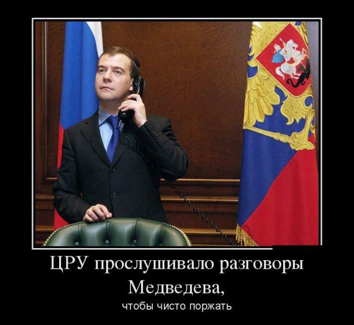 Демотиваторы про Протон-М, эстонского мальчика и безысходность
