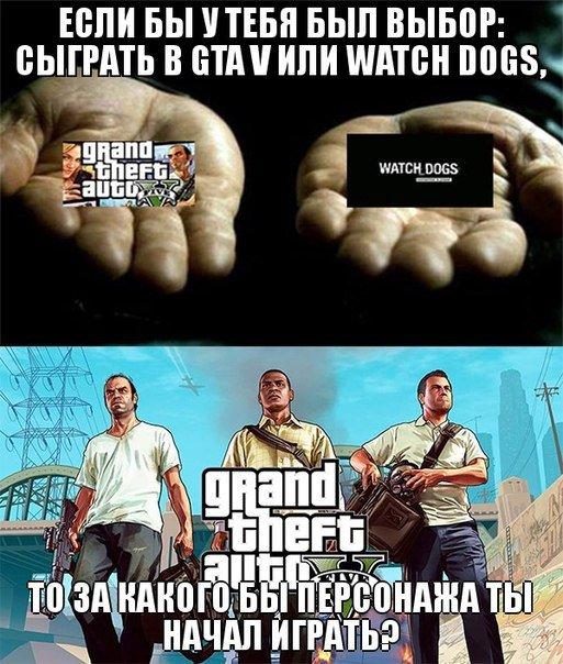 Игромания - мемы про современные игры