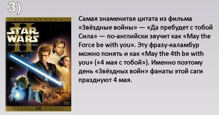 10 фактов о кино
