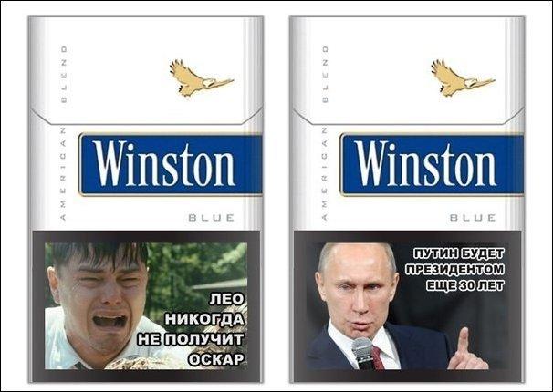 Новые надписи на пачках с сигаретами