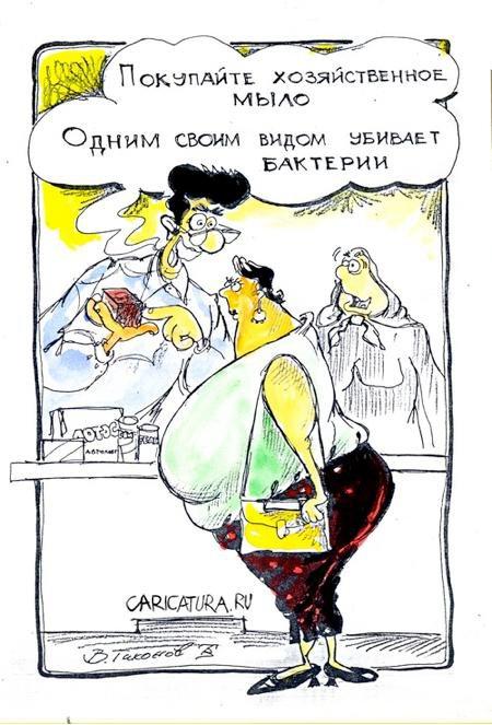 Карикатуры про рекламу
