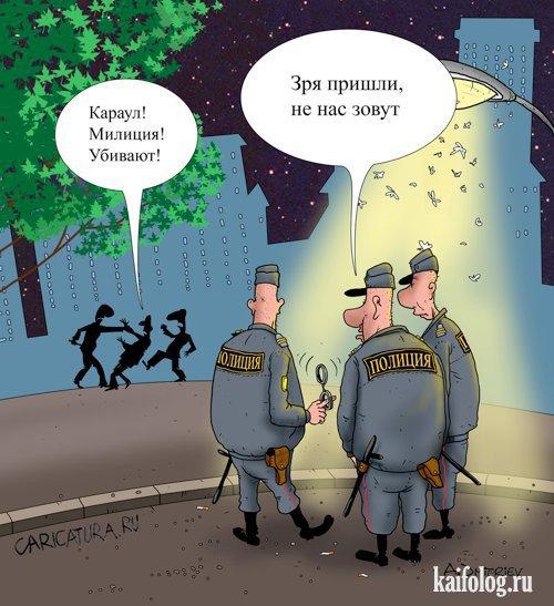 Карикатуры на Полицию России