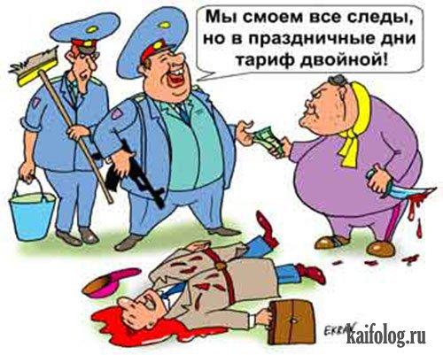 http://xaxa-net.ru/uploads/posts/2013-07/1375198954_police-mans-12.jpg