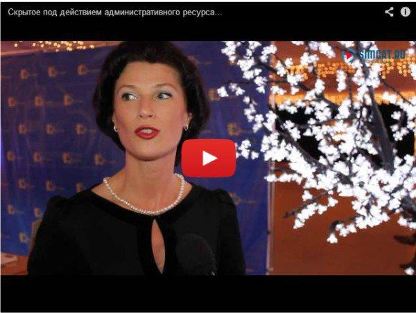 Министр культуры Ульяновской области под кокаином