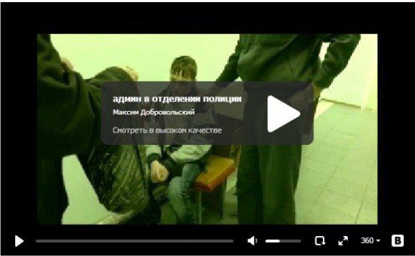 Пьяный школьник в полицейском участке