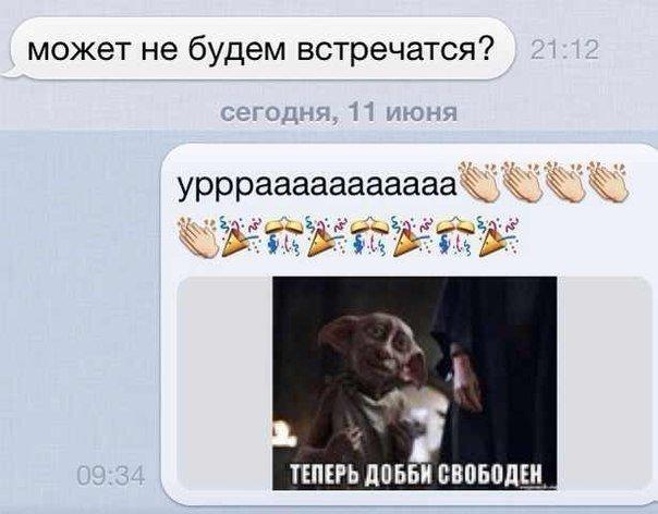 SMS приколы - тема дня