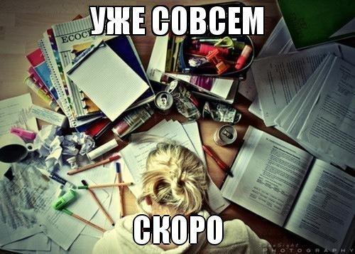 Приколы про школу - мемы