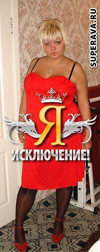 Ржачные аватарки Вконтакте